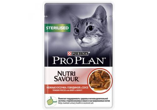 Корм влажный Pro Plan Sterilised для стерилизованных кошек, говядина 85г