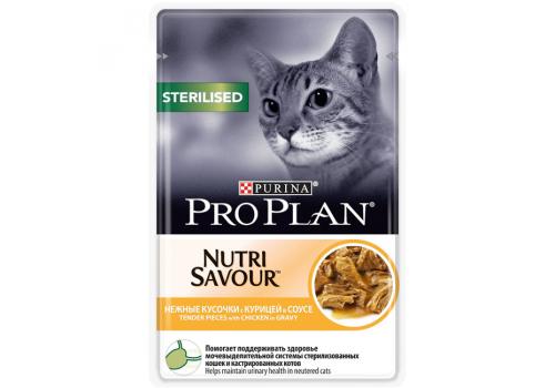 Корм влажный Pro Plan Sterilised для стерилизованных кошек, курица 85г