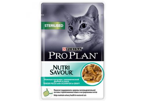 Корм влажный Pro Plan Sterilised для стерилизованных кошек, рыба в соусе 85г
