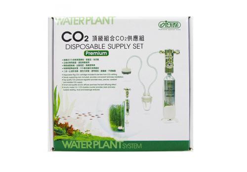Комплект CO2 ISTA I-514 Premium с баллоном 95г