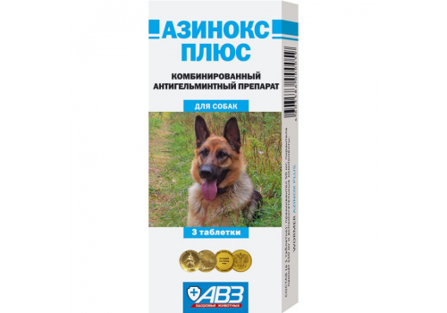Азинокс Плюс противогельминтный препарат для собак, 3таб.