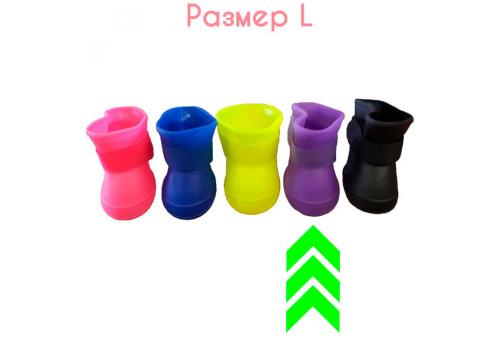 Сапожки резиновые для собак, фиолетовые, размер L
