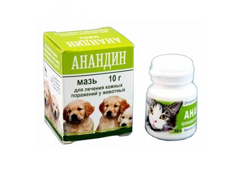 Анандин мазь, для лечения кожных поражений у животных 10г