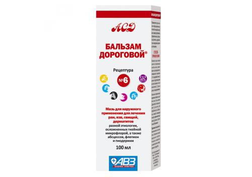 Бальзам Дороговой рецептура №6, 100мл