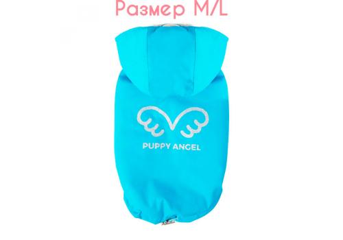 "Куртка-безрукавка на меху ""Ангел"" Puppy Angel 433 PA-OW, Голубой#715, размер M/L"