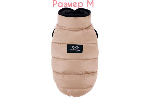 """Куртка """"AIR2"""" Puppy Angel 540 PA-OW, бежевый#89, размер M"""
