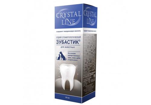 """Спрей """"Зубастик"""" стоматологический для животных, 30мл"""