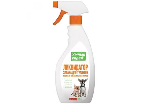 Спрей Умный Apicenna Ликвидатор запаха для туалета кошек и собак мелких пород, 500мл