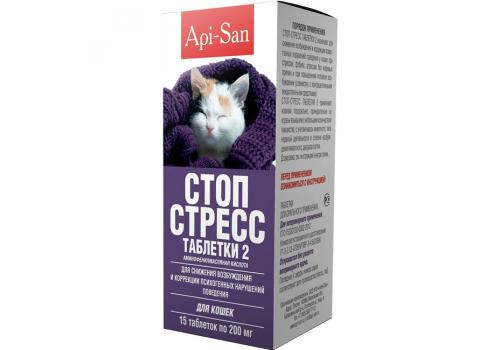 Стоп-стресс таблетки для кошек, 15таб