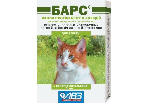 Барс капли для кошек против блох и клещей (1 пипетка)