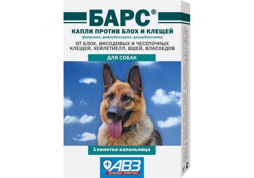 Барс капли для собак против блох и клещей (1 пипетка)
