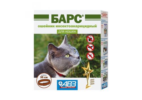 Барс ошейник инсектоакарицидный для кошек 35см