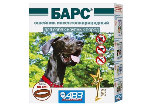 Барс ошейник инсектоакарицидный для собак, 80см
