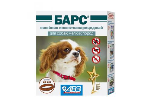 Барс ошейник инсектоакарицидный для собак, 35см