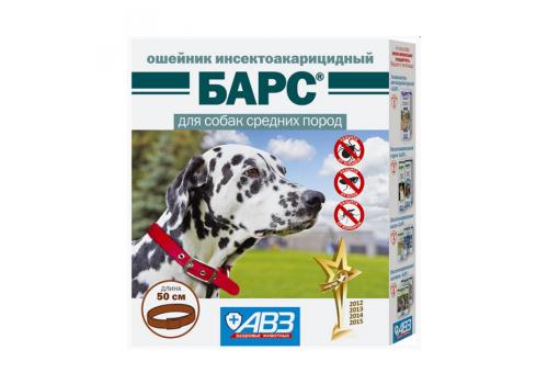Барс ошейник инсектоакарицидный для собак, 50см