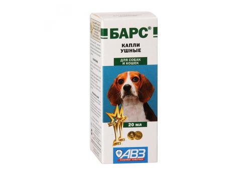 Барс ушные капли для собак и кошек, 20мл