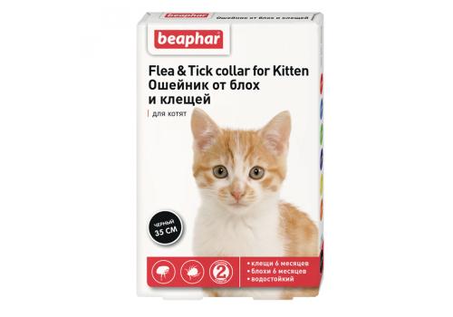 Ошейник Beaphar Flea & Tick collar for Cat от блох и клещей для котят 35см