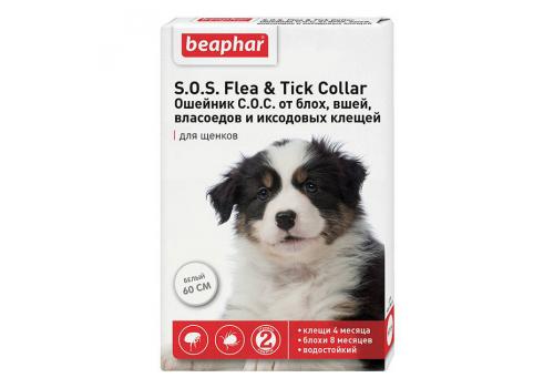 Ошейник Beaphar S.O.S. Flea & Tick Collar от блох и клещей для щенков 35см
