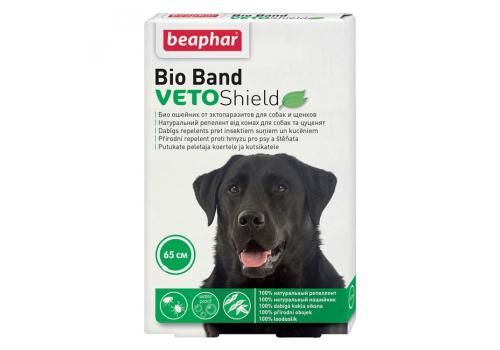 Ошейник Био Beaphar VETO Shield Bio от эктопаразитов для собак и щенков 65см