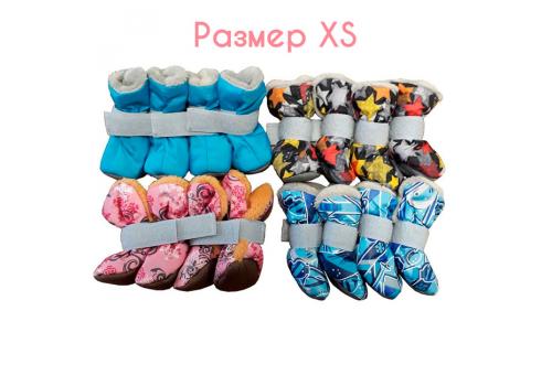 Ботиночки на меху для собак OSSO Fashion, размер XS