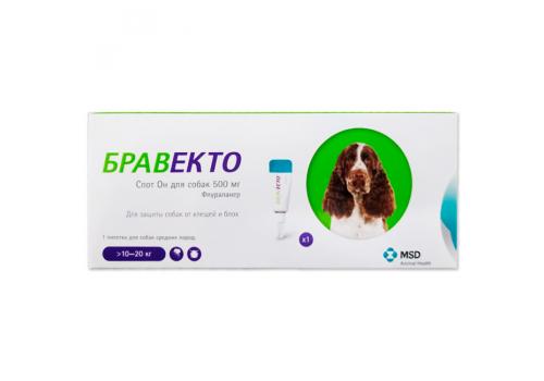 Бравекто Спот Он для собак средних пород (>10 – 20кг) 500мг