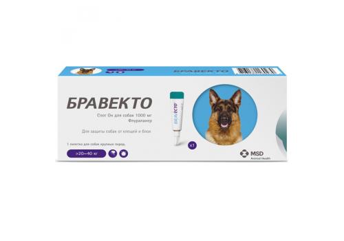 Бравекто Спот Он для собак крупных пород (>20 – 40кг) 1000мг