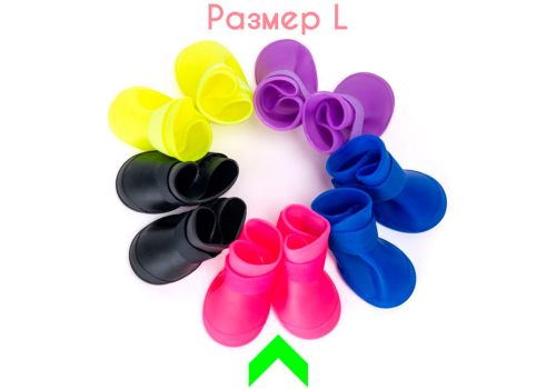 Сапожки резиновые для собак, розовые, размер L