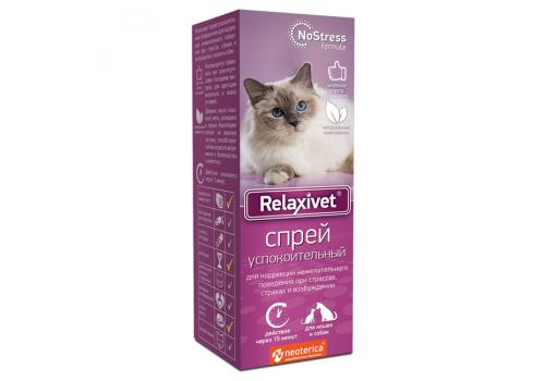 """Спрей """"Relaxivet"""" (Релаксивет) успокоительный, для кошек и собак, 50 мл"""