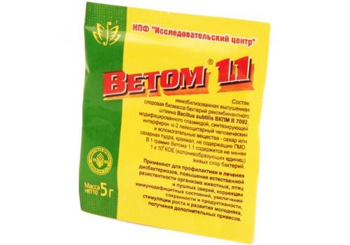 Ветом-1.1пробиотик, 5г