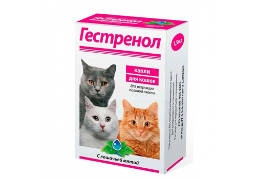 Гестренол капли для кошек с кошачьей мятой, 1.5мл