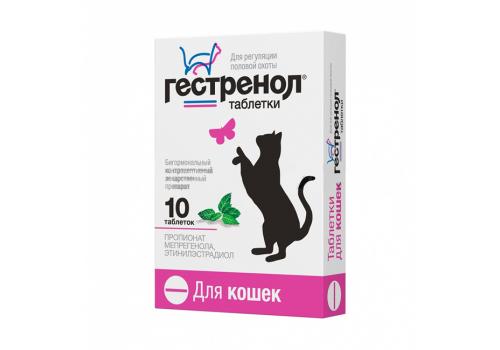 Гестренол для кошек, 10таб.