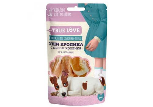 Лакомство True Love Уши кролика с мясом кролика  50гр