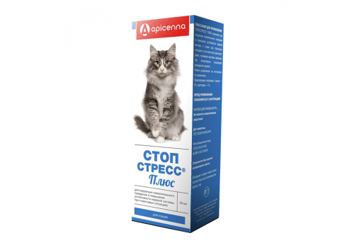 Стоп-Стресс Плюс капли для кошек, 30мл