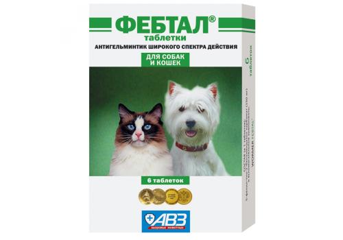 Фебтал Антигельминтный препарат широкого спектра действия для собак и кошек, 6таб