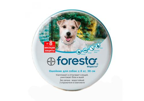 Ошейник Bayer Форесто инсектоакарицидный для собак менее 8кг, 38см