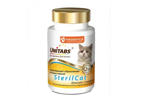 Пищевая добавка Unitabs SterilCat с коэнзимом Q10 для стерилизованных кошек, 120таб.