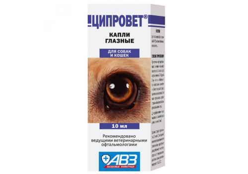 Ципровет глазные капли для животных, 10мл