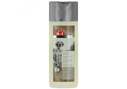 """Шампунь-кондиционер 8in1 White Pearl """"Белый жемчуг"""" для собак светлого окраса, 473мл"""