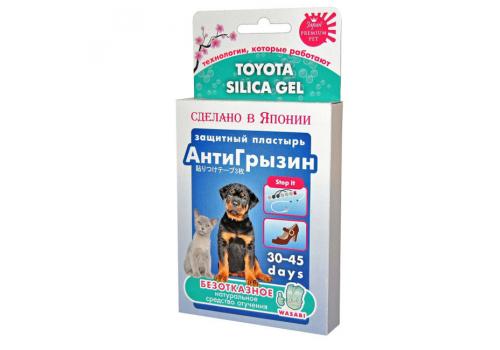 """Защитный пластырь Japan Premium Pet """"АнтиГрызин"""""""
