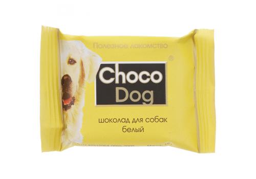 Лакомство Veda Choco Dog шоколад белый для собак, 15г