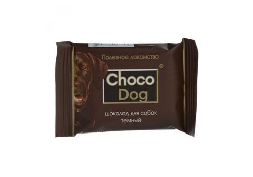 Лакомство Veda Choco Dog темный шоколад для собак, 15г