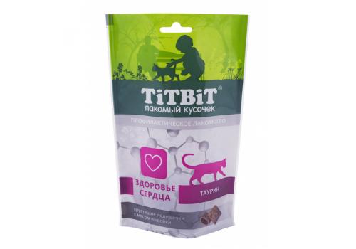 Лакомство TitBit Хрустящие подушечки д/кошек с мясом индейки для здоровья сердца 60г