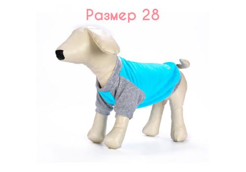 Толстовка из велюра для собак OSSO Fashion, бирюзовая, размер 28