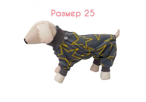Комбинезон для собак из флиса на молнии OSSO Fashion, с принтом, размер 25 (девочки)