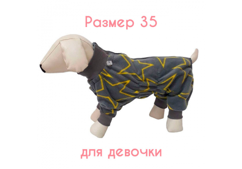 Комбинезон для собак из флиса на молнии OSSO Fashion, с принтом, размер 35 (девочки)