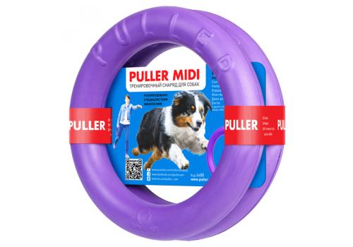 Игрушка для собак Тренировочный снаряд PULLER Midi, диаметр 20см