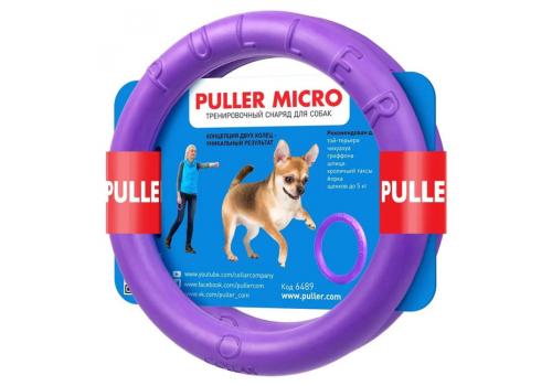 Игрушка для собак Тренировочный снаряд PULLER Micro, диаметр 13см