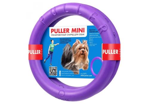 Игрушка для собак Тренировочный снаряд PULLER Mini, диаметр 18см
