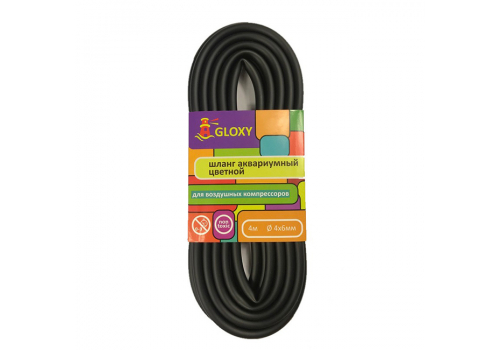Шланг Gloxy черный 4/6мм, 4м