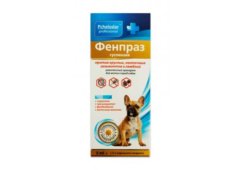 Фенпраз форте суспензия для мелких пород собак, 5мл
